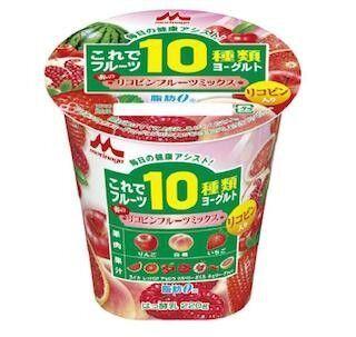 """「これでフルーツ10種類ヨーグルト」より""""赤のリコピン""""を発売--森永乳業"""