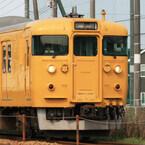 JR西日本、山陽本線上郡~三原間でCTC装置など新たな運行管理システム導入