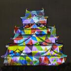 大阪府のシンボル「大阪城」を舞台に3Dプロジェクションマッピングを上映
