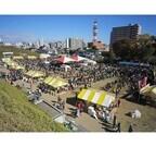 餃子の町・栃木県宇都宮市で各店自慢の餃子を振舞う「宇都宮餃子祭り」開催