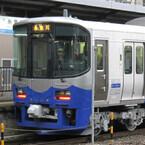 えちごトキめき鉄道の新造ディーゼル車ET122、日本海を表現したデザインに