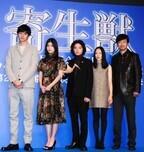 橋本愛、山崎貴監督から出演オファー受けた『寄生獣』に「興奮しました!」