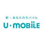 U-NEXT、SIMサービス「U-mobile」にLTE使い放題プランを追加 - 2480円から