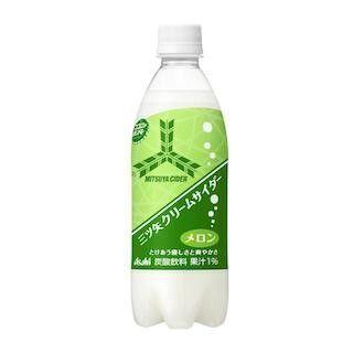 ファミマ、メロン果汁使用の「三ツ矢クリームサイダーメロン」を限定発売