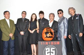 哀川翔、寺島進、小沢仁志らVシネマ俳優陣のやり取りに会場爆笑