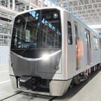 仙台市地下鉄東西線、新型車両2000系 - 車体前面は伊達政宗の兜をイメージ