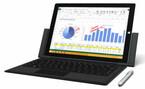 マイクロソフト、タイプカバーなどをバンドルしたお得な「Surface Pro 3」