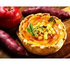 チーズタルト専門店PABLOに、りんごとさつまいもを使ったタルトが新登場
