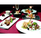 東京都・神楽坂の一軒家レストランに、和洋創作料理のXmasディナー登場