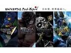 USJ「クールジャパン」、『エヴァ』史上初の4Dアトラクションが登場!