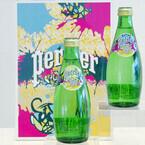 「ペリエ」がストリートアートの限定ボトル発売 -代官山でギャラリーもオープン
