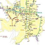 京都府京都市内の電車とバスに乗り放題 - 「京都フリーパス」今年度も発売