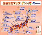 紅葉見頃予想、今週末の西~東日本では広く晴れる土曜日(8日)がおすすめ!