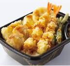 ほっともっとに特製だれで食べる「海鮮天丼」などが登場