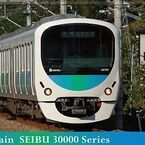 「西武鉄道タペストリー」発売、9000系「RED LUCKY TRAIN」など3種類を制作