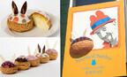 東京都・表参道で、1,000個分の「うさぎシュークリーム」を無料配布