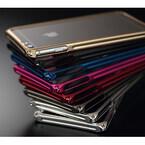 H2-STYLE、超ジュラルミン製iPhone 6/6 Plus向けバンパーケース発売