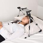 サンコー、寝ながらスマホやタブレットがいじれる「ゴロ寝スタンド」発売