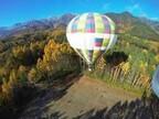黒部観光ホテルから、熱気球体験ができる宿泊プランが登場