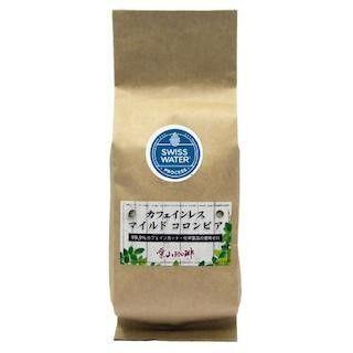 カフェイン99.9%カット&化学薬品不使用のカフェインレス・コーヒー登場