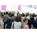 大阪府「カタシモワイナリー」がワイナリーを開放して100周年イベント開催!