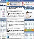 AFG、お金について支援する無料SNS「Simulize」