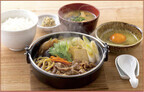 やよい軒、寒い季節に嬉しい熱々の鍋定食「すき焼き定食」などをスタート