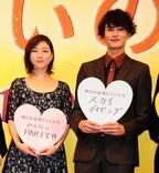 広末涼子、共演した岡田将生のダメ男ぶりに「リアルにイラっとした!」