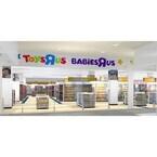 兵庫県姫路市に、「トイザらス・ベビーザらス 姫路店」がオープン