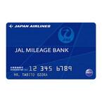 JALマイル×Pontaポイントが提携強化 - JALマイレージバンク全会員が対象