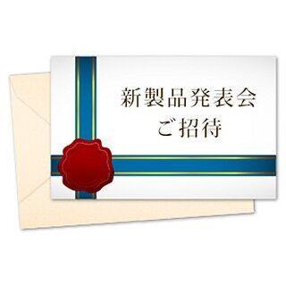 ジャストシステム、次期「一太郎」「ATOK」の発表会にユーザーを招待