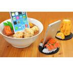 食べちゃいたい! 食品サンプルスマホスタンドに北海道の味覚3種が新登場