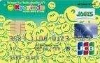 ジャックス、杏林堂薬局と「杏林堂・JCBカード / 杏林堂・Visaカード」発行