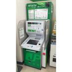 ファミリーマート、「ゆうちょATM」の設置開始 - 首都圏・関西圏の500店で