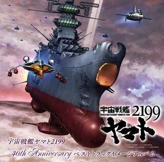 映画『宇宙戦艦ヤマト2199』メインテーマに葉加瀬太郎「一音入魂で挑んだ」