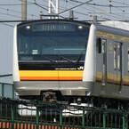 東京都稲城市のJR南武線矢野口駅、要望に応え「稲城繁盛節」発車メロディに