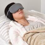 サンコー、目もとを心地よく温める「USBあったかアイマスク」