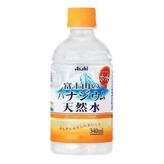 ローソン限定で「富士山のバナジウム天然水 ホット」を発売--アサヒ飲料