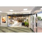 兵庫県神戸市に、カフェに特化したKFCの新業態「フォレスタ六甲店」誕生
