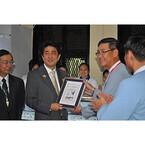 KDDIと住友商事、ヤンゴンにMPT直営店1号店をオープン