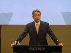 モバイル事業のリスクをコントロールして収益を安定化させることが経営課題 - Sony IR Day 2014・平井社長オープニングスピーチ