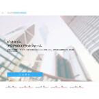 ビットコイン取引所の「QUOINE」、日本に子会社設立 - 日本市場へ本格参入