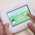 小さな子どもが楽しく学習に熱中 - カシオのデジタル知育ツール「kids-word」親子体験会