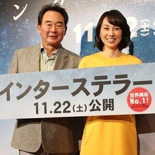 東尾修氏と娘・理子、石田純一の父親ぶりに太鼓判!「ベストファーザーです」