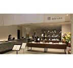 東京都・銀座に金沢の食文化と工芸を楽しめる店舗誕生 - 金沢直送のカニも