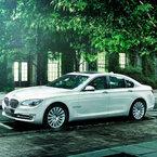 BMW「7シリーズ」の特別限定車「740i エグゼクティブ エディション」を発表
