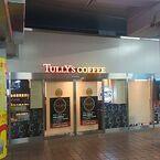 神奈川県川崎市、京急川崎駅に「タリーズコーヒー」がフランチャイズ出店!