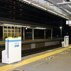 JR西日本、JR神戸線六甲道駅にて12月から昇降式ホーム柵の試行運用を実施!