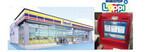 ミニストップ、Amazon.co.jp購入品の店頭受取サービス開始 - 24時間対応