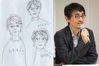 宮沢りえ、吉田大八監督の似顔絵を公開! 撮影現場で「芸術的」と話題に